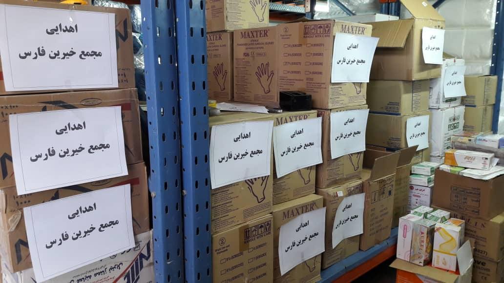 کمک 300 میلیون تومانی خیر شیرازی به کادر درمان و بیماران کرونا