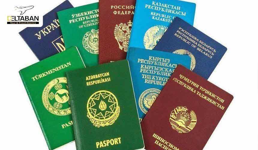 رنگ پاسپورت ها و تفاوت آنها